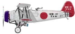 [B11] Type 94 Carrier Light Bomber Aichi D1A1