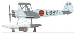 [A38] Navy Type 90 Seaplane Trainer K4Y1