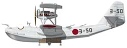 [E01] Navy Type 15 FLYINGBOAT H2H1