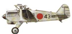 [A13] KAWASAKI TYPE 92 Army Fighter KDA-5